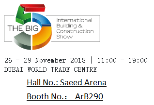 LMS Will Attend The BIG 5 Fair - International Building & Construction Show